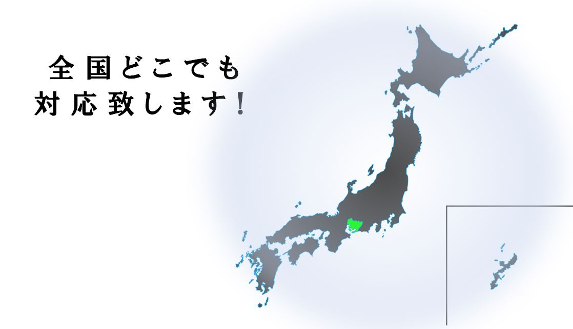 愛知県で自動車向けハイテン材の大型部品の試作テストなら ダイキ精工株式会社